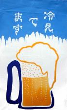 招布 ビール